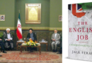 Understanding Iran and Why It Distrusts Britain