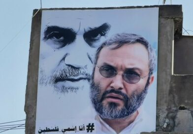 Poster of Hezbollah commander captioned 'our father in heaven' sparks controversy