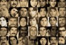 Amnesty International Condemns Whitewash Of 1988 Mass Executions In Iran