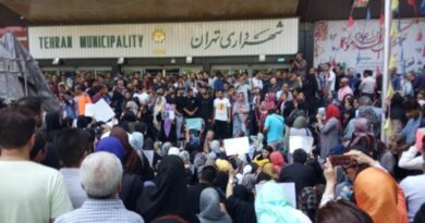 Protest In Tehran Against 'Cruel Treatment' And Killing Of Dogs
