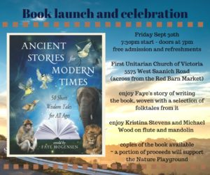 Book launch and celebration poster