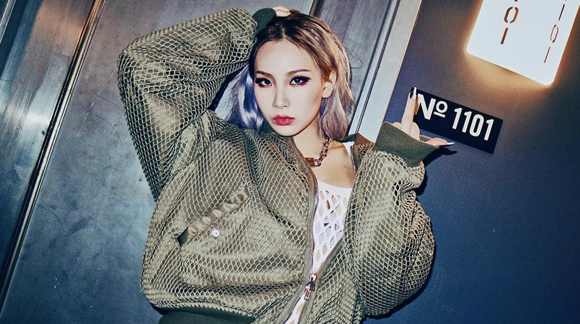 http://www.koreaboo.com/buzz/cl-beats-out-kylie-jenner-to-win-best-style-2016/