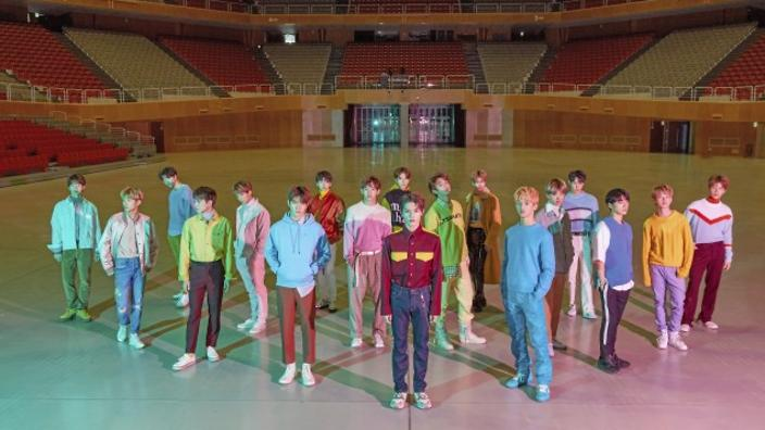 https://www.billboard.com/articles/columns/k-town/8479122/apple-music-up-next-nct-127-introductory-video