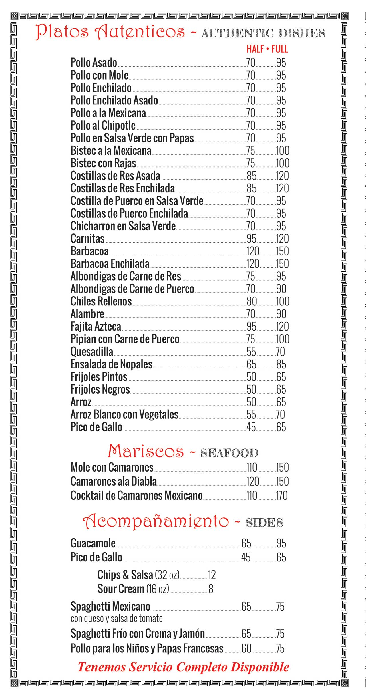 Catering-Azteca-Brick-Page-1