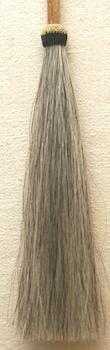 Long Shu Fly Whip Grey