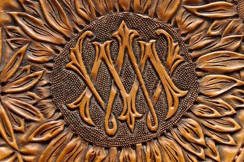 Sunflower Monogram Custom Chinks