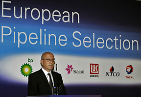 Photo of Trans Adriatic Pipeline to bring Azeri gas to Europe