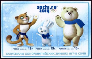 The mascots of Sochi Olympic Games