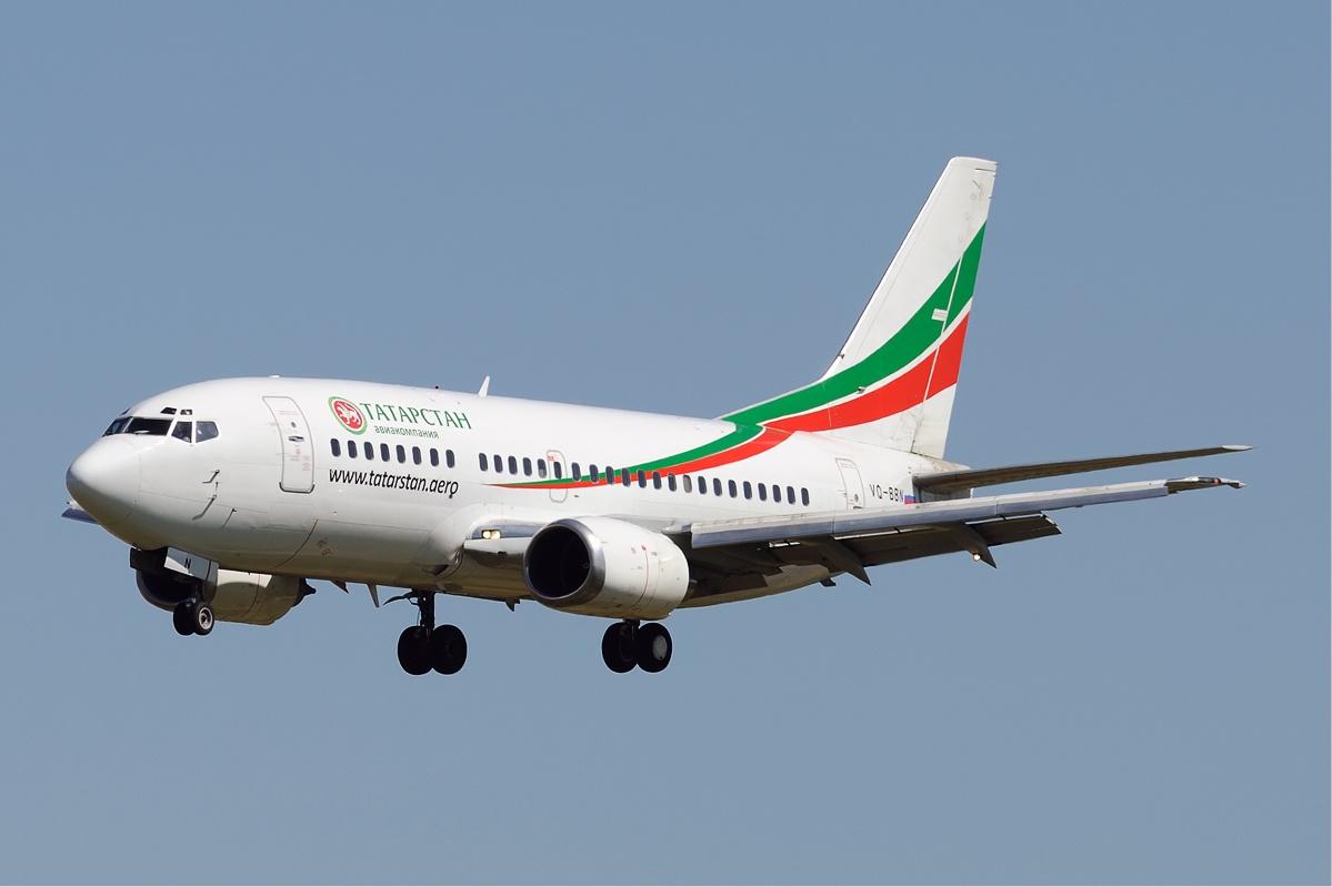 Photo of Dozens die as Tatarstan airliner crashes in Kazan airport