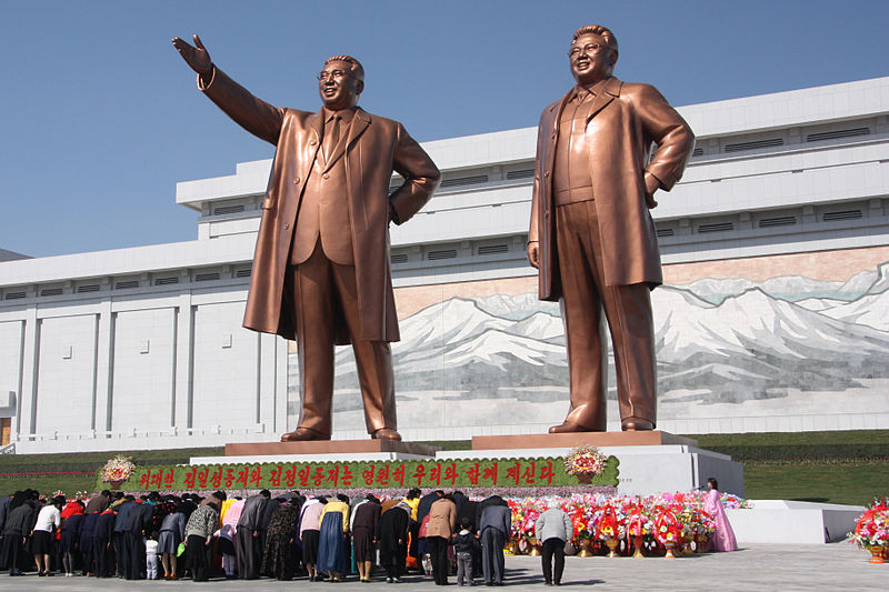 Photo of North Korea publicly executes 80 people