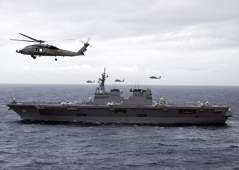 Photo of Japan's Revised Defence Posture in 2013: An Assessment