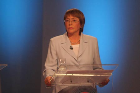 Photo of Michelle Bachelet: Cooperation of MERCOSUR – Pacific Alliance is priority