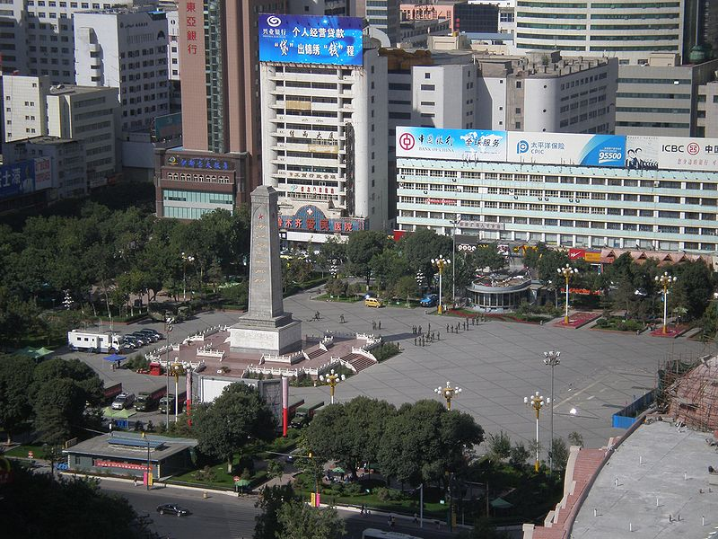 Photo of China announces counterterror campaign in restive western region