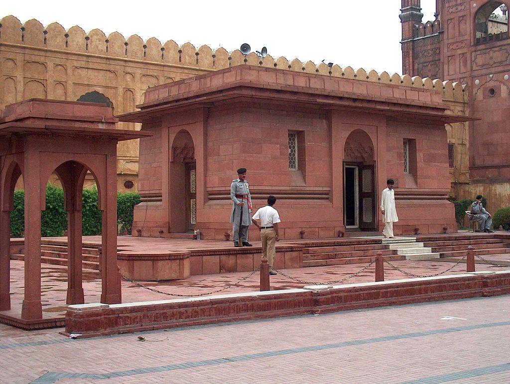 Photo of Celebrating Allama Mohammad Iqbal – the Philosopher Poet of the East