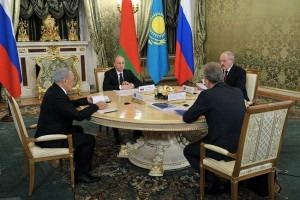 A session of the Supreme Eurasian Economic Council