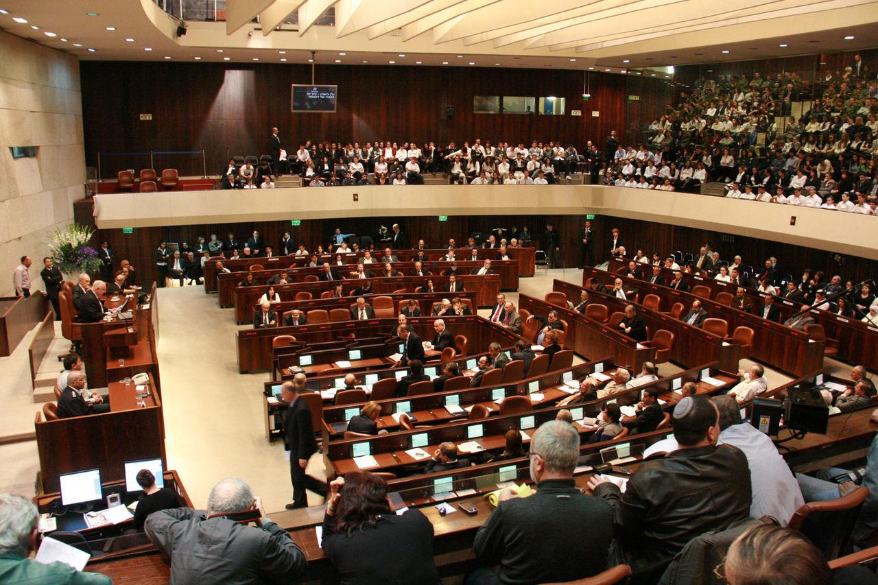 Photo of Israeli MPs vote to dissolve Knesset