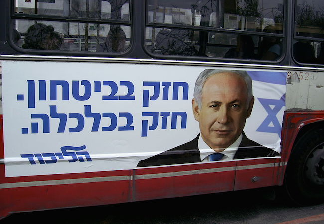 Photo of Israel's Netanyahu tasked with forming government