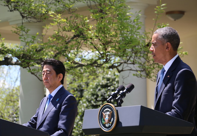 Photo of U.S.-Japan Joint Vision Statement