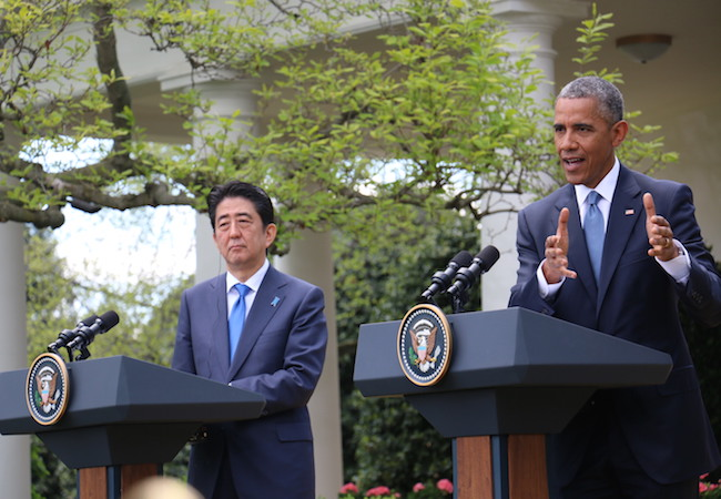 Photo of U.S-Japan joint statement on the Treaty on the Non-Proliferation of Nuclear Weapons (NPT)