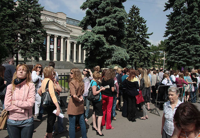 Photo of 18 May: International Museum Day. The advancement of learning and culture