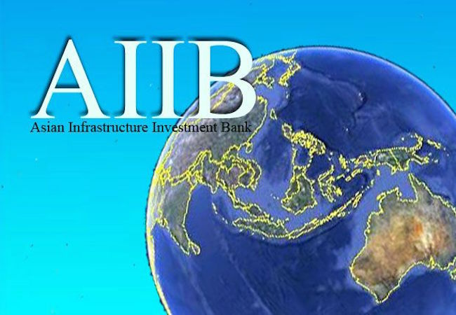 Photo of How does the newly minted AIIB Charter compare to the World Bank, IBRD Charter?