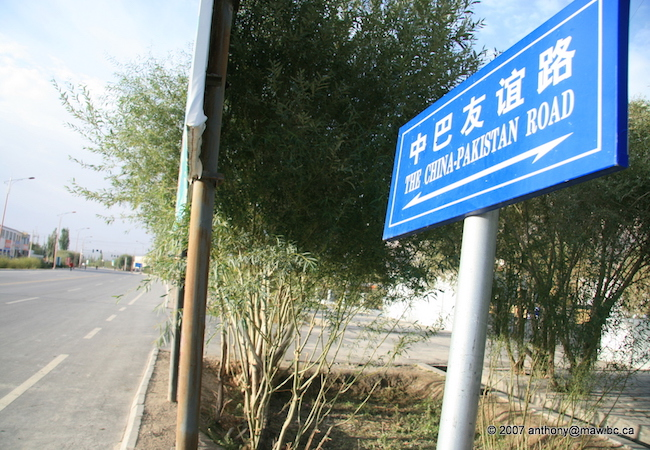 Photo of CPEC – a possible peace broker