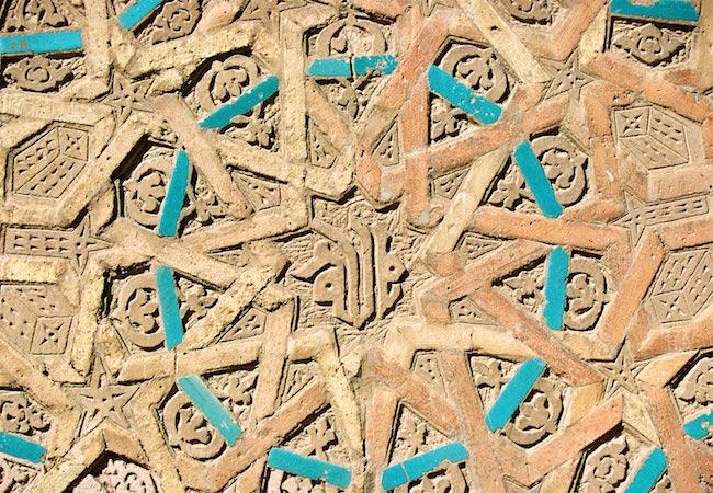 Photo of The enshrined religious architecture of Nakhchivan