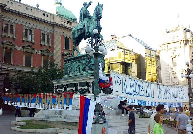 Photo of Demilitarization – a challenge to Serbia's European integration process
