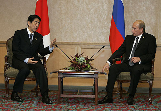 Photo of Kremlin: No document to be signed at Putin-Abe meeting