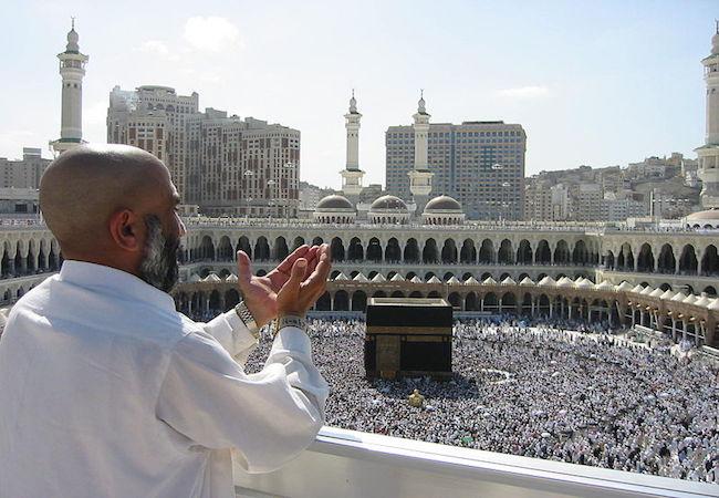 Photo of Islamic faith and the purpose of Holy Hajj