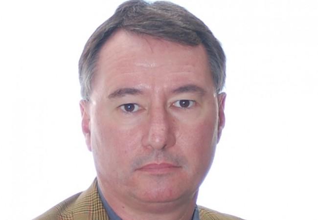 Photo of Prof. Dr. Vladislav B. Sotirovic speaks on Russia and Ukraine