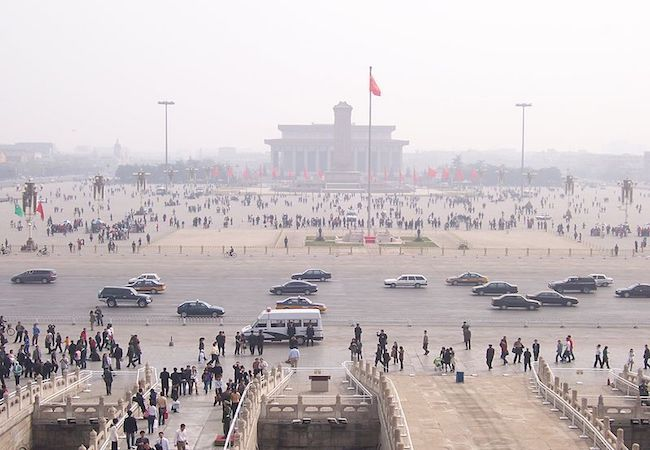 "Photo of How successful has ""socialism with Chinese characteristics"" been in China?"