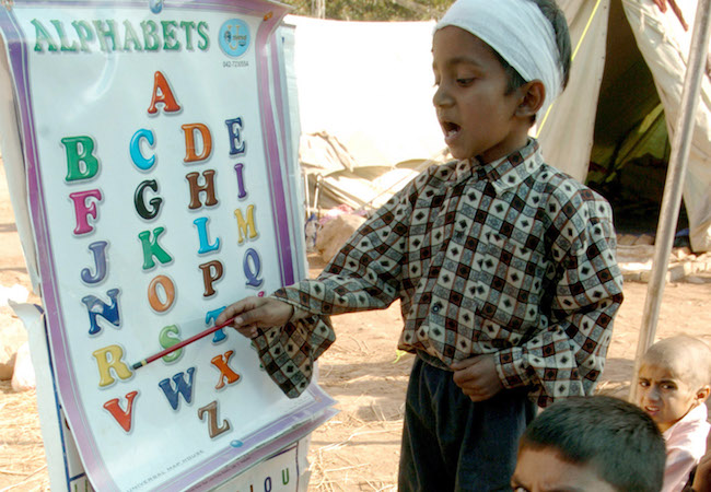 Photo of Education for internally displaced children in Pakistan