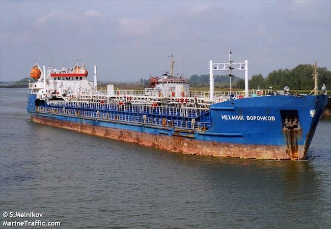 Photo of VITOL uses US-sanctioned vessels in the Caspian Sea