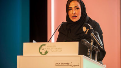Photo of The role of women in development: Towards a thriving society uncovering the past, building the present, and moving towards the future in Saudi Arabia