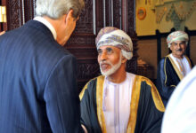 Photo of What lies ahead for the new Sultan of Oman in the post-Qaboos era