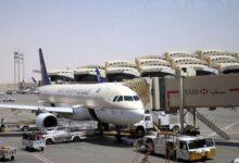 Photo of Americans being repatriated from Saudi Arabia