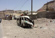 Photo of Yemen: a strategy of defeat