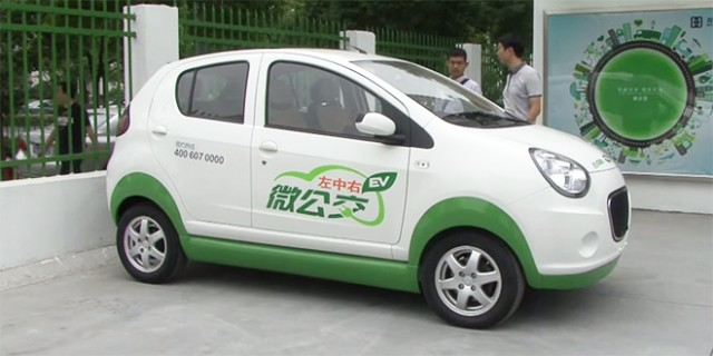 Kandi electric car