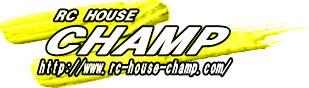 rc house champ
