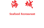 Ocean City Seafood Restaurant
