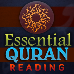 Quran Reading Essentials (For Sisters Only)