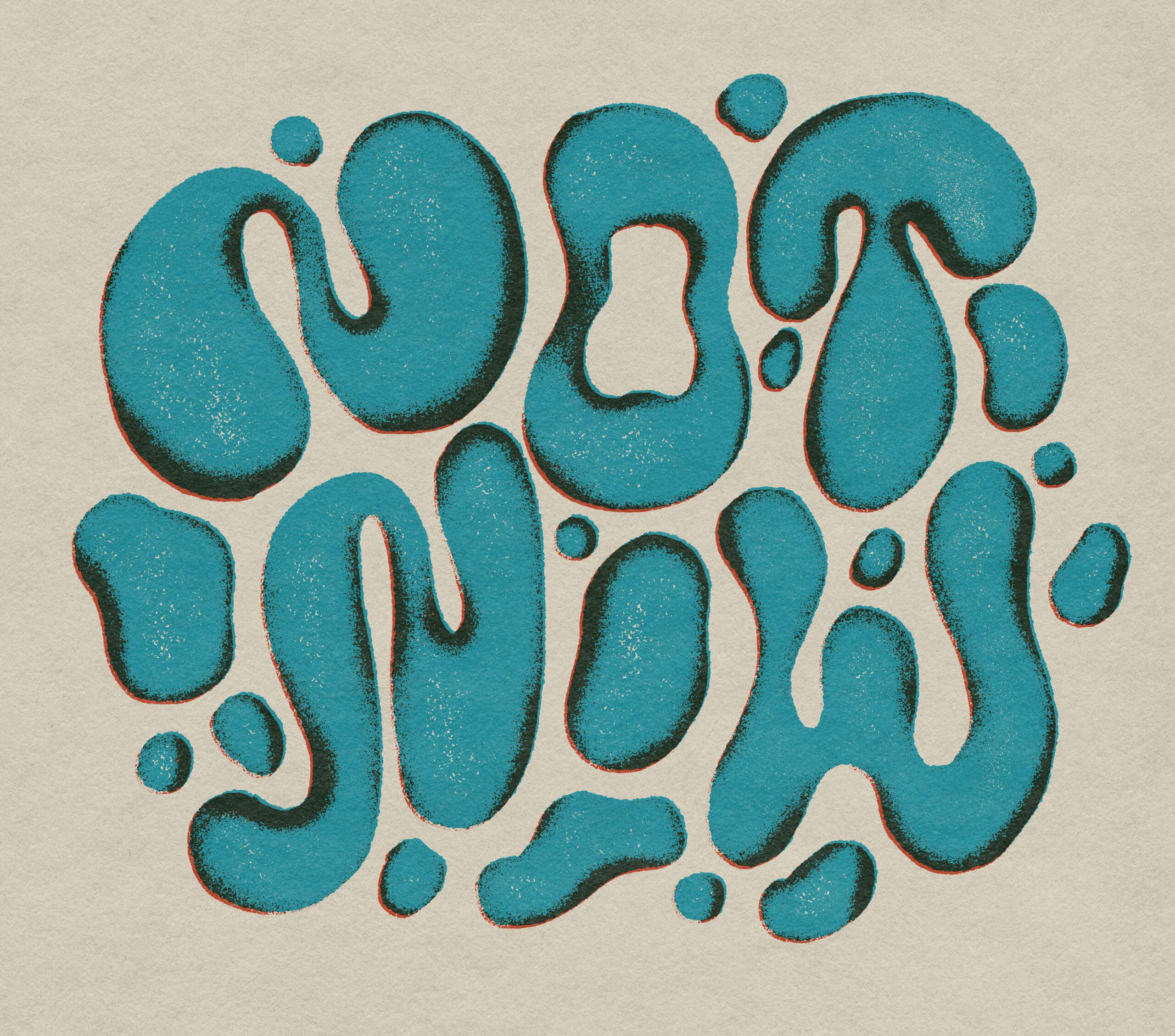 NotNow-doodle-2