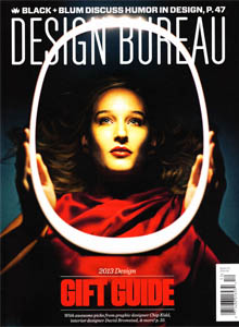 DB_cover