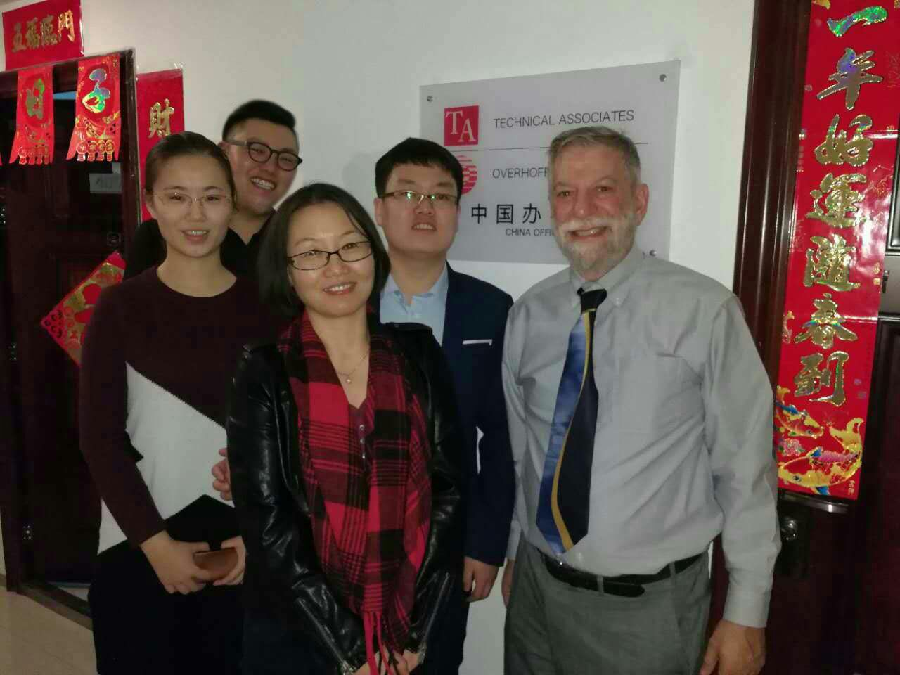 Beijing Office Staff