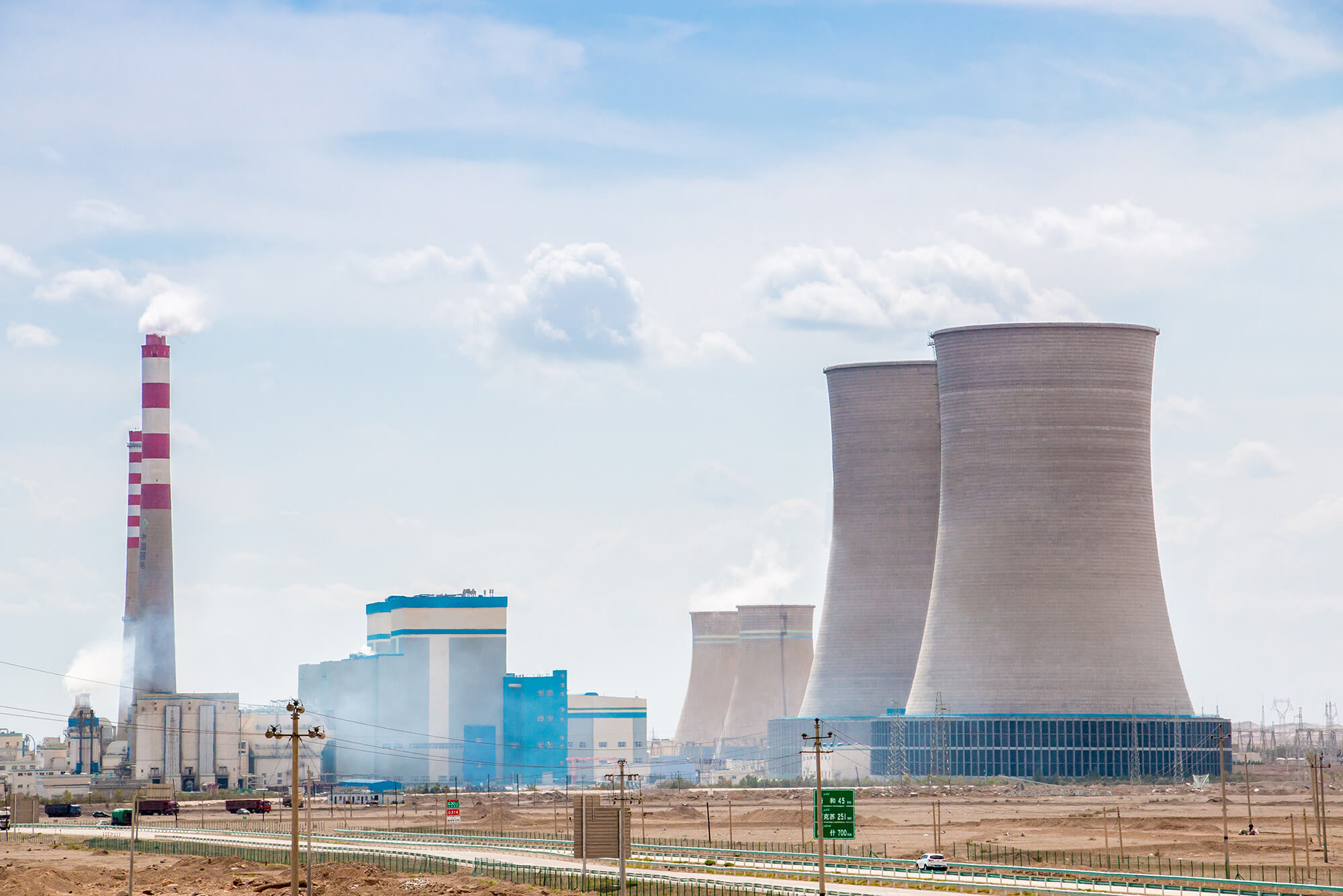 The Big Picture, US Nuclear Corp