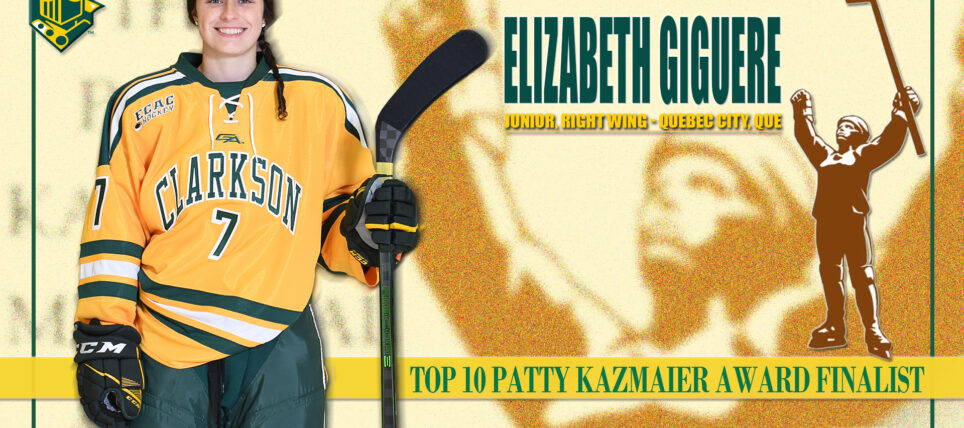 Elizabeth Giguere Wins Patty Kazmaier Award