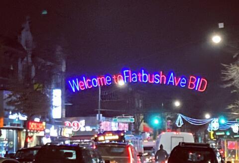Flatbush Ave. BID Annual Meeting