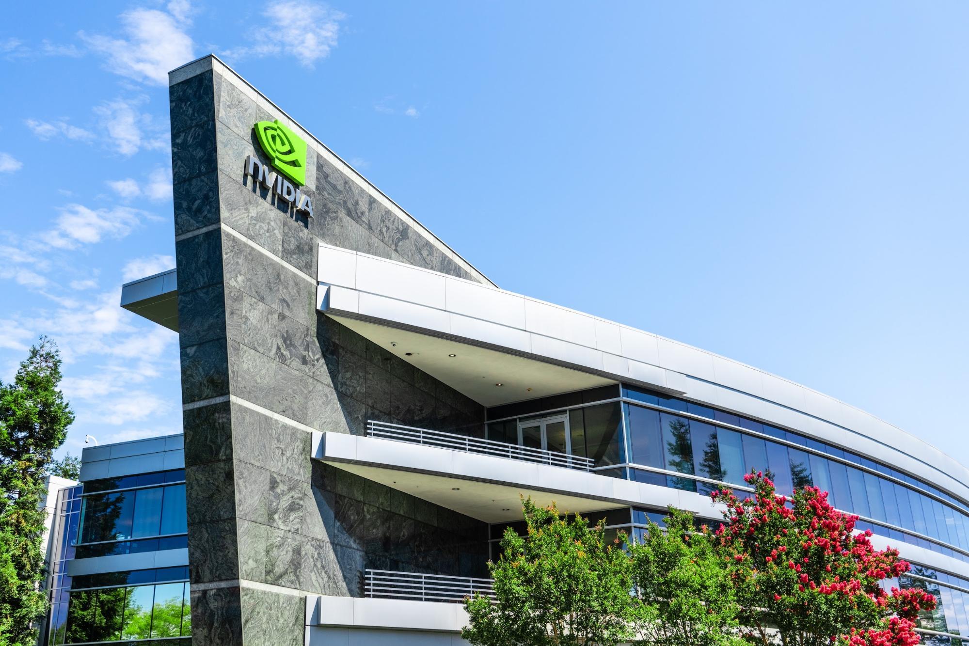 Nvidia internship: Nvidia building