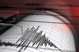 Tayvan'da iki deprem